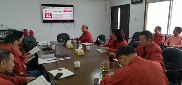 常德纺机理论学习中心组集体学习《中国共产党纪律处分条列》