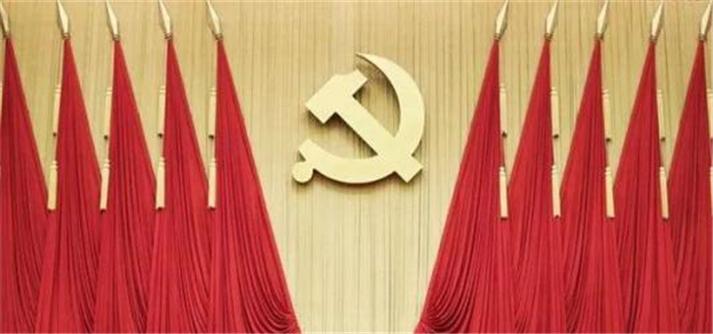 中共中央政治局常务委员会召开会议  中共中央总书记习近平主持会议