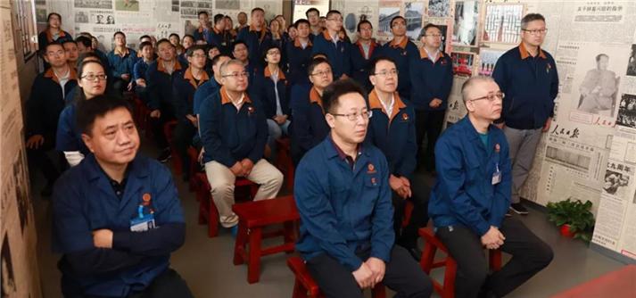 经纬智能组织党员领导干部参观学习警示教育中心
