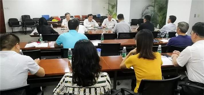 恒天集团党委召开2019年第二轮巡察工作启动部署会