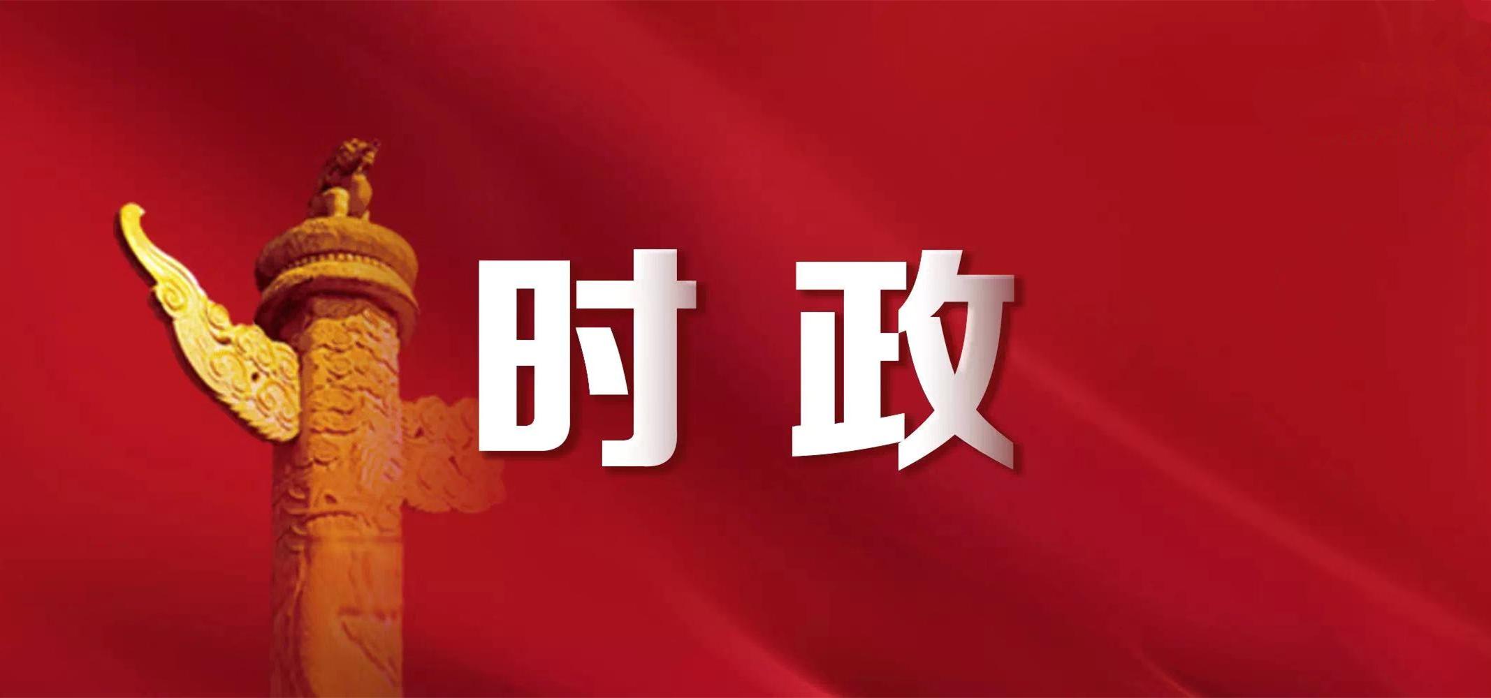 习近平主持召开中共中央政治局会议