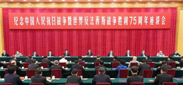 习近平:在新时代继承和弘扬伟大抗战精神 为实现中华民族伟大复兴而奋斗