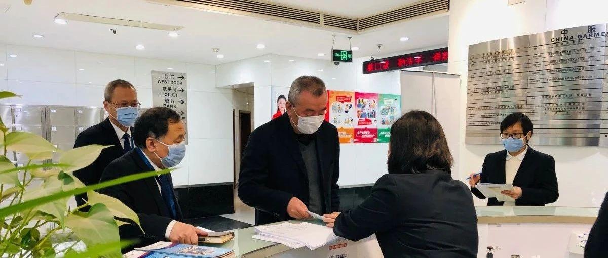 集团纪委检查在京企业疫情防控和安全生产工作